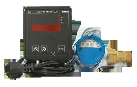 Датчик потока электронный со счётчиком воды, Qn 2.